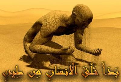 قرآن و آفرینش انسان, اخلاقِ قرآنى, احسان و نیكی, رعايت حرمتها, حُسن خُلق
